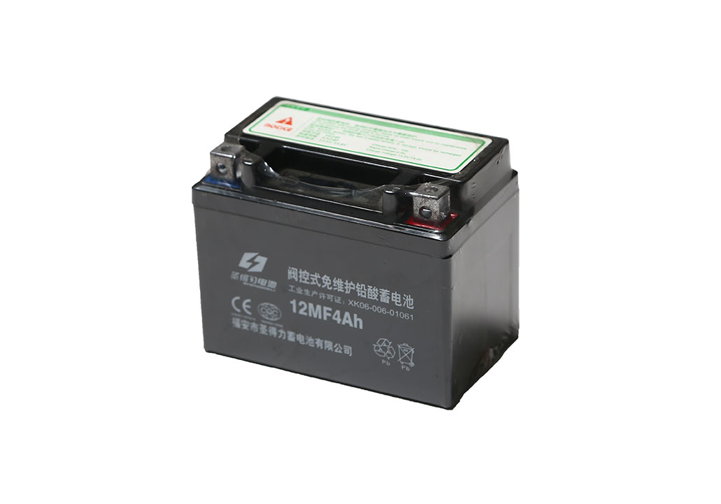 Motorcycle Electric System Battery